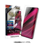 LP-21SG1FGTS [Galaxy S21 用 ガラスフィルム GLASS PREMIUM FILM 通常サイズ 3次強化 クリア]