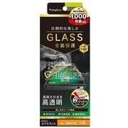 TR-XP215-GHF-GOCCBK [Xperia 1 III 気泡ゼロ ゴリラガラス 高透明 立体成型シームレスガラス ブラック]