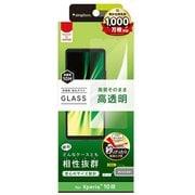 TR-XP213-GL-CC [Xperia 10 III フルクリア 高透明 画面保護強化ガラス]