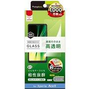 TR-XP212-GL-CC [Xperia Ace II フルクリア 高透明 画面保護強化ガラス]