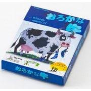 おろかな牛 日本語版 [ボードゲーム]