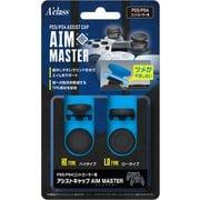 AIM MASTER Play Station 5 / Play Station 4 コントローラー用 アシストキャップ [ゲームコントローラー用品]