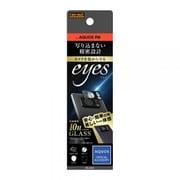 RT-AQR6FG/CAB [AQUOS R6 用 保護ガラスフィルム カメラレンズ 10H eyes ブラック]