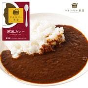 「マイカリー食堂 欧風カレー」 10食セット [冷凍品]