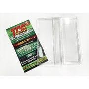 フルプロテクトパックケース 2個セット Sサイズ [トレーディングカード用品]