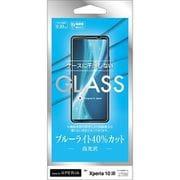 GE2862XP103 [Xperia 10 Ⅲ 用 ガラスパネル 0.33mm ブルーライトカット]
