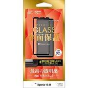 FG2864XP103 [Xperia 10 Ⅲ 用 ガラスパネル 2.5D全面 AGC ブラック 光沢]