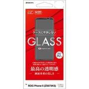 GP2950ROGP5 [ROG Phone 5/ROG Phone 5 Pro/ROG Phone 5 Ultimate 用 ガラスパネル 光沢 0.33mm]