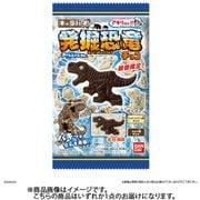 キャラパキ 発掘恐竜アイスエイジVer. [コレクション食玩]