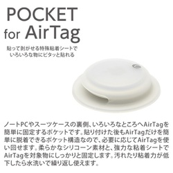 DCS-ATSP21CR [POCKET for AirTag ハーフクリア]