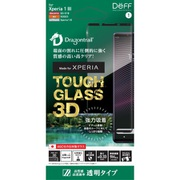 DG-XP1M33DG3DF [ディスプレイ保護ガラスプレート TOUGH GLASS 3D for Xperia 1 III 透明]