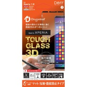 DG-XP1M33DM3DF [ディスプレイ保護ガラスプレート TOUGH GLASS 3D for Xperia 1 III マット]