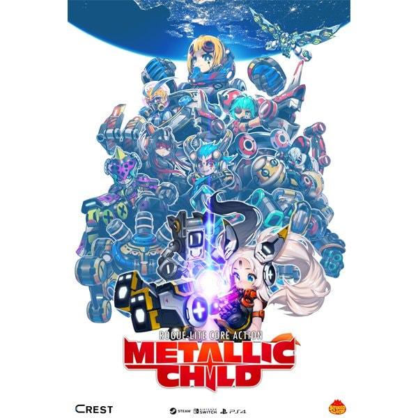 METALLIC CHILD (メタリックチャイルド) [Nintendo Switchソフト]
