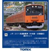 98767 Nゲージ完成品 201系通勤電車(中央線・分割編成)基本セット(6両) [鉄道模型]