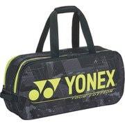BAG2001W [YONEX ヨネックス トーナメントバッグ ブラック×イエロー]