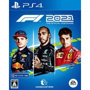 F1 2021 [PS4ソフト]