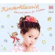 子供のためのクラシック 3枚組 ヴァリアスアーティスツ BC-0300243 [クラシックCD 輸入盤]