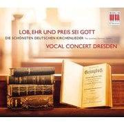 美しいドイツの讃美歌集 ドレスデン・ヴォーカル・コンソート BC-0300553 [クラシックCD 輸入盤]