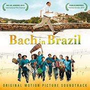 バッハ・イン・ブラジル サウンドトラック ヴァリアスアーティスツ BC-0300746 [クラシックCD 輸入盤]