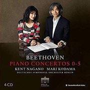 ベートーヴェン:ピアノ協奏曲全集 4枚組 児玉麻里/ケント・ナガノ BC-0301304 [クラシックCD 輸入盤]