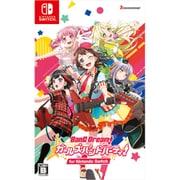 バンドリ! ガールズバンドパーティ! for Nintendo Switch [Nintendo Switchソフト]