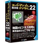 スーパーマップル・デジタル 22西日本版 JS995568