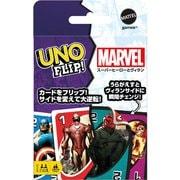 GXV56 UNO FLIP!(ウノ・フリップ) マーベル スーパーヒーローとヴィラン [カードゲーム]