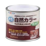 水性自然カラー 200ML ナチュラルホワイト