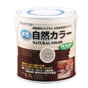 水性自然カラー 0.7L シャドーグレー