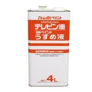 テレピン油 4L
