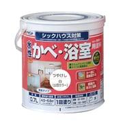 水性かべ・浴室用塗料(無臭かべ)0.7L 白