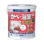 水性かべ・浴室用塗料(無臭かべ)1.6L 白