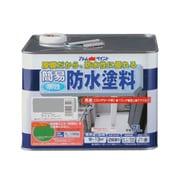 水性簡易防水塗料 7L ライトグレー