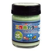 水性工作用カラー 25ML ライトグリーン