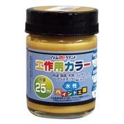 水性工作用カラー 25ML ゴールド