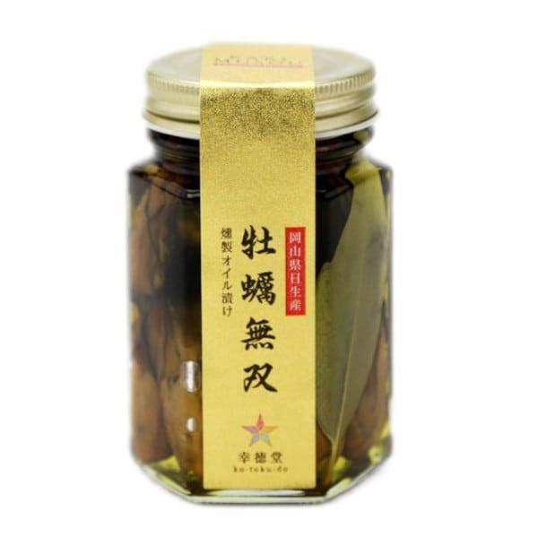 牡蠣無双 ひなせ牡蠣のくん製オイルづけ 金ラベル 140g