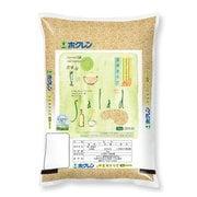 玄米さらだ 3kg 令和2年産