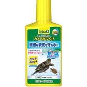 テトラ レプトセイフ カメの水つくり 250ml