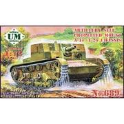 72689 1/72 露 AT-1 76.2mm自走砲(T-26ベース) ポリキャタ [組立式プラスチックモデル]