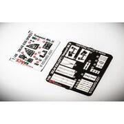 EDU3DL48030 1/48 ホーカー テンペスト Mk.II スペース 内装3Dデカール w/エッチングパーツセット (エデュアルド/スペシャルホビー用) [プラモデル用品]