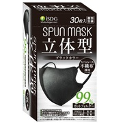 SPUNMASK 立体型 ブラック 30枚入