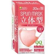 SPUNMASK 立体型ピンク 30枚入