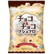 チョコ&チョコマシュマロ 78g