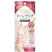 モイストメイクハンドクリーム ホワイトフローラルの香り 60g [ハンドクリーム]