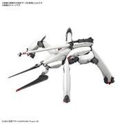 HG 86-エイティシックス- レギンレイヴ(シン搭乗機) 初回版 [1/48スケール プラモデル]