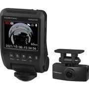 HDR361GW [360°カメラ+リヤカメラ搭載 2カメラドライブレコーダー]