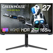 GH-GLCC27WA-BK [ゲーミングモニター 27インチ/IGZOパネル/165Hz/Adaptive-Sync/WQHD(2560×1440)/HDR10対応/ピボット対応/HDMI・DisplayPort/5年保証]