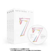 BTS / MAP OF THE SOUL : 7 (ランダムバージョン) [K-POP 輸入盤CD]