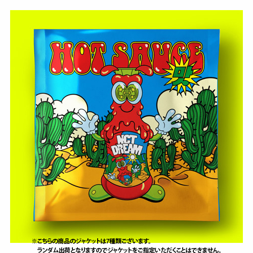 NCT DREAM / 1ST ALBUM : HOT SAUCE (JEWEL CASE VER.)(ランダムバージョン) [K-POP 輸入盤CD]