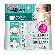 KM-426 [ペコノン マスクフレーム 洗える立体マスク用]